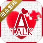 A-TALK0005