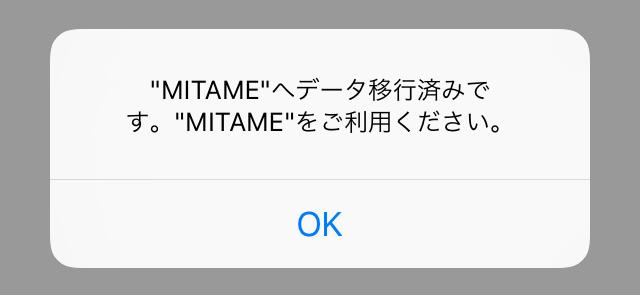 MITAME0008