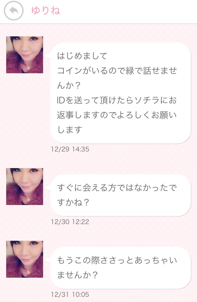 NHdeaiMAP0014