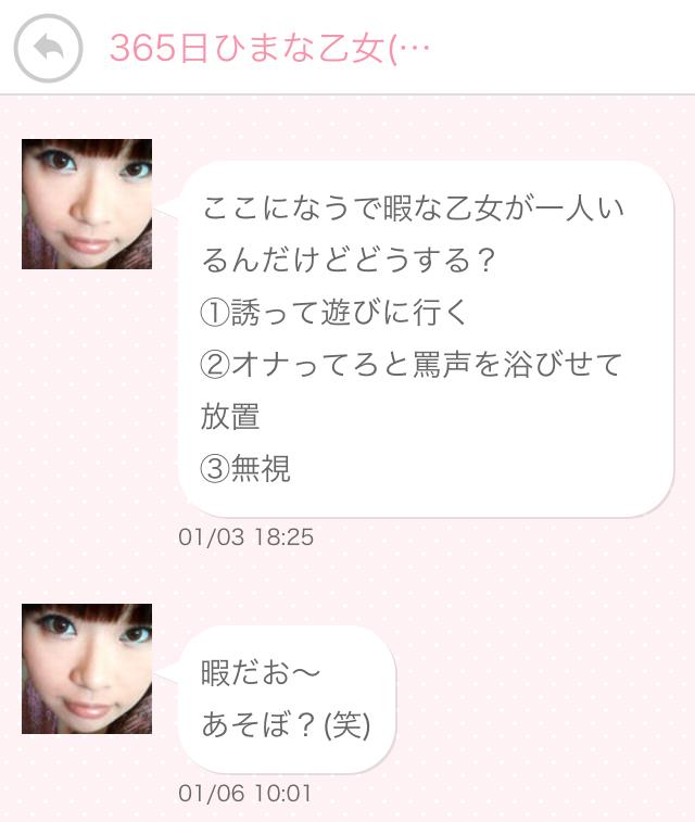NHdeaiMAP0015