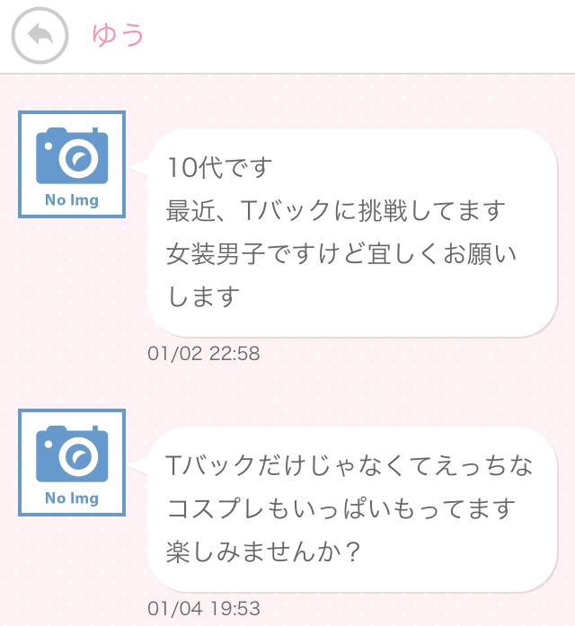 NHdeaiMAP0016