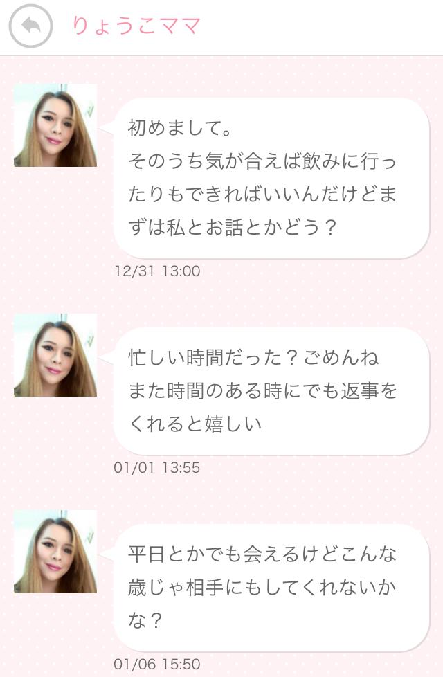 NHdeaiMAP0017