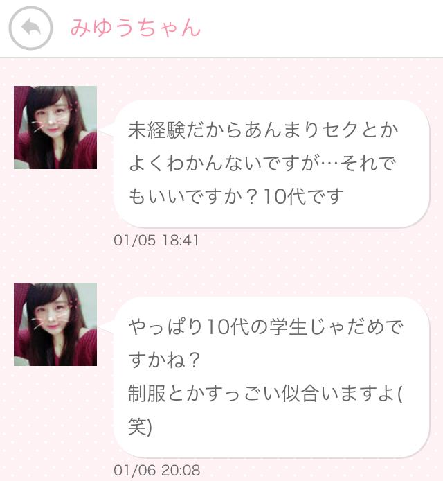 NHdeaiMAP0018