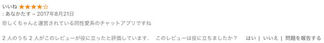 NHdeaiMAP0007