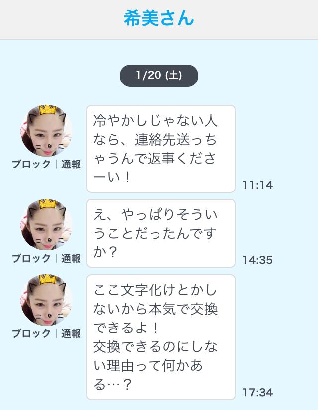 deaiGU0015