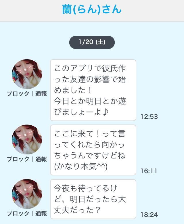 deaiGU0016