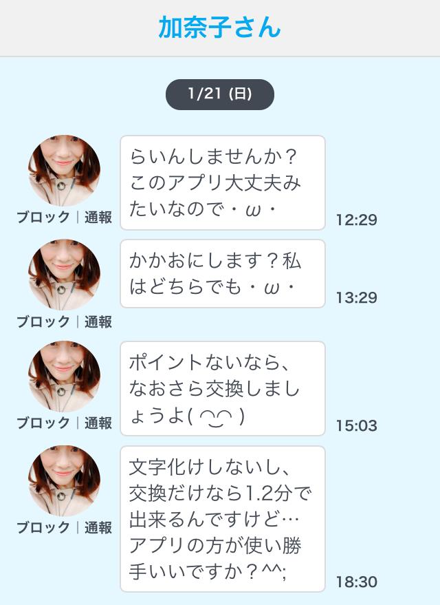 deaiGU0018