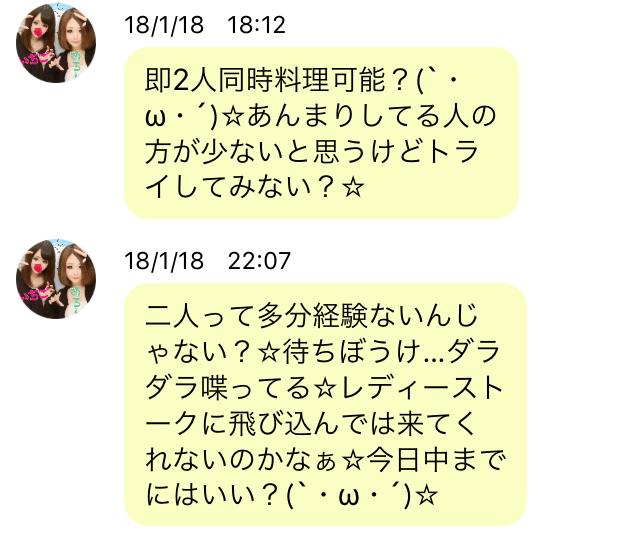 searchfriend0015