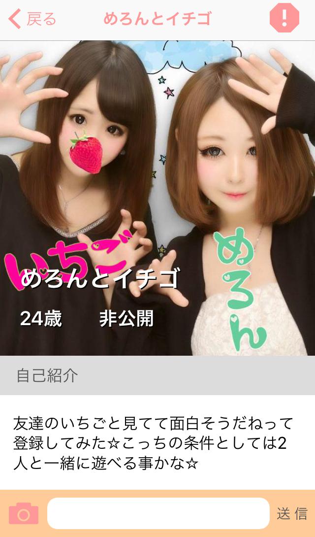 searchfriend0016