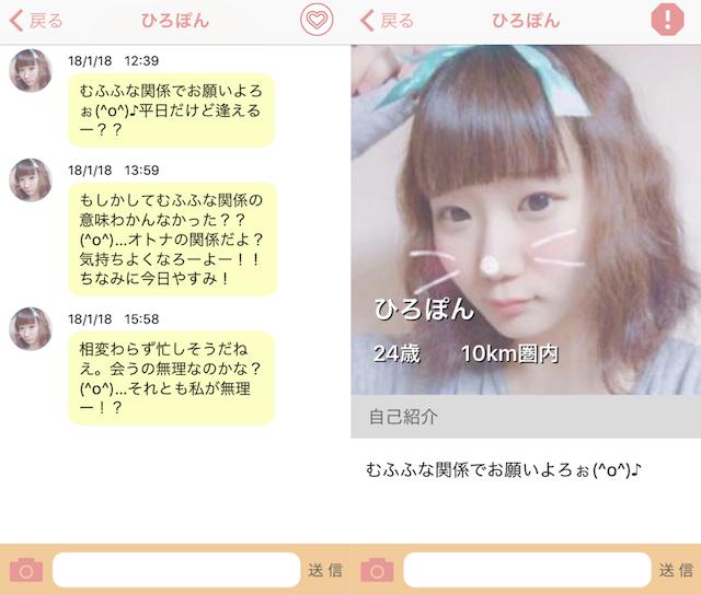 searchfriend0006