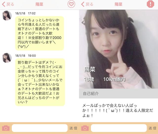 searchfriend0007