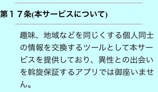syumisapuri0016