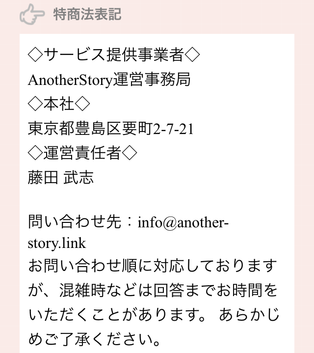 Another Story0028