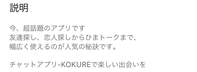 KOKURE0010