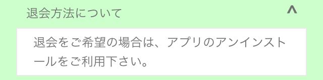 Mega Talk0012
