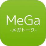Mega Talk0006