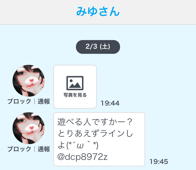 deaiGU004
