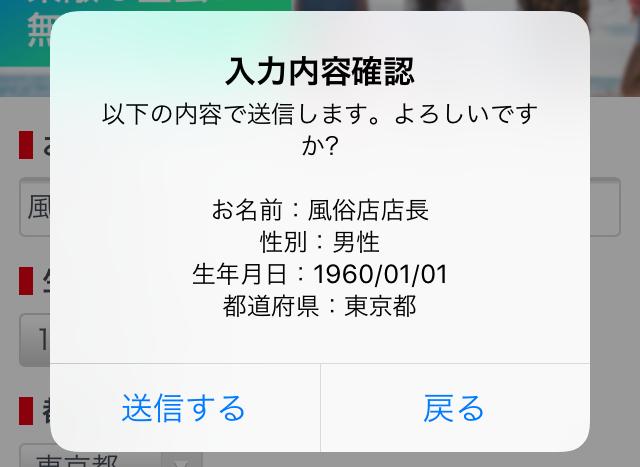 StarBee0009