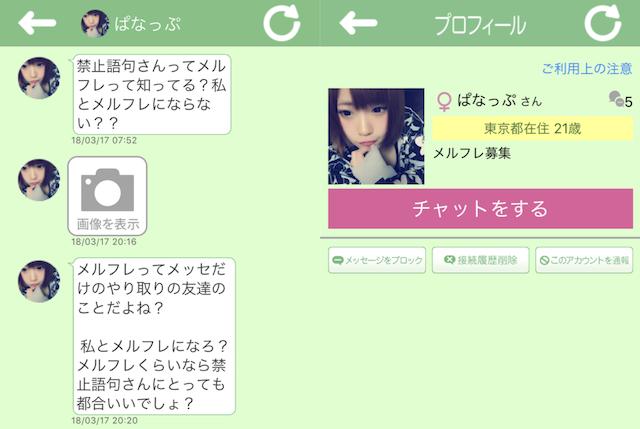aimasu007