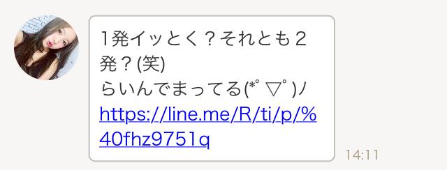 kimimachi01