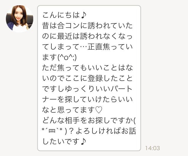 kimimachi02