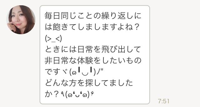kimimachi03