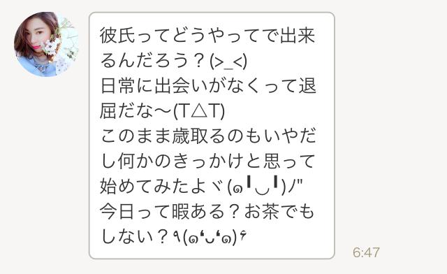kimimachi04