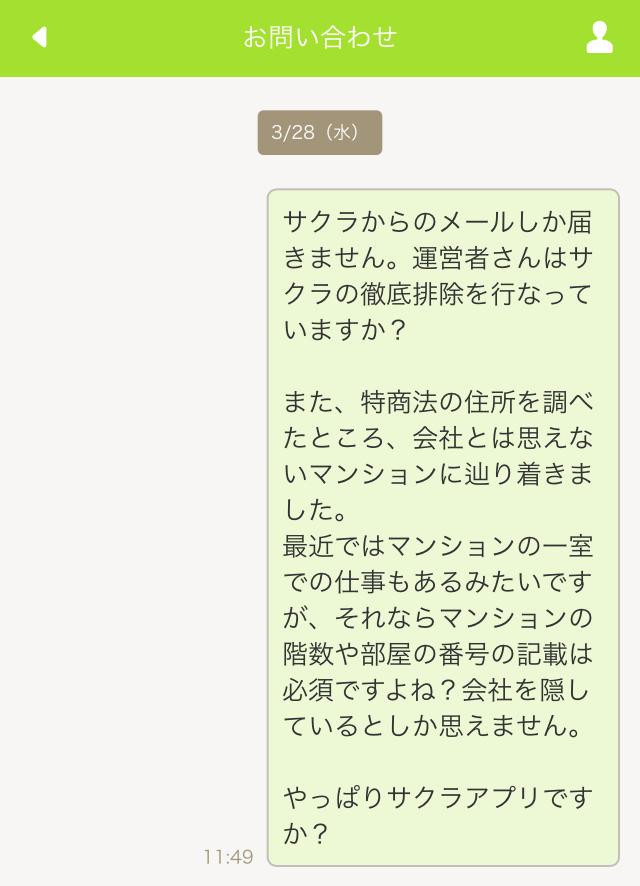 kimimachi4