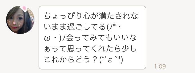 kimimachi05