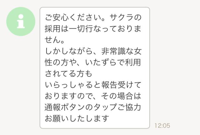 kimimachi5