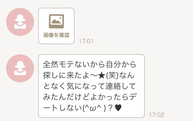 kimimachi08
