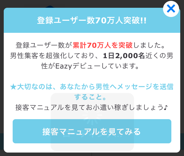 tokyolivetalk0007