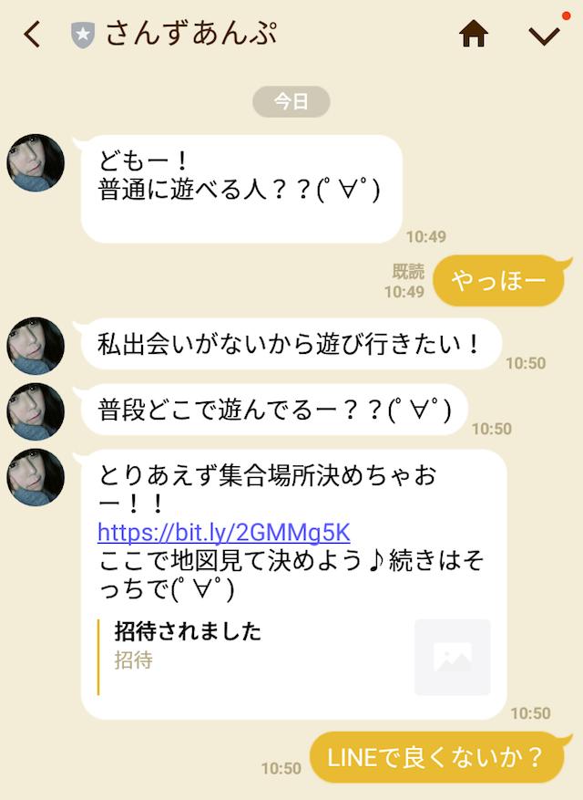 deaiGU4