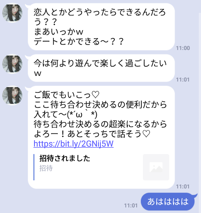 deaiGU7