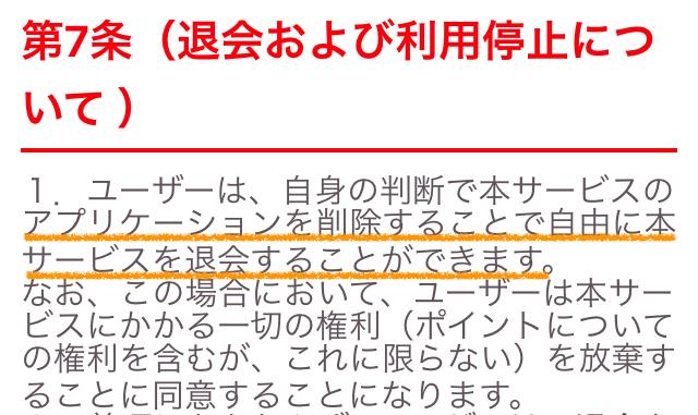 sokudeki0011