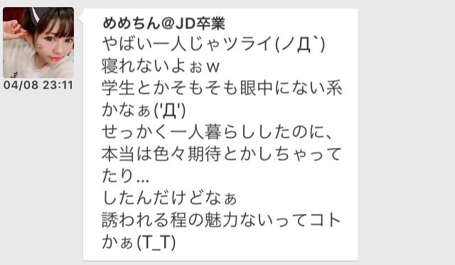 sokudeki0015