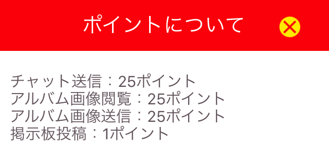 sokudeki0016