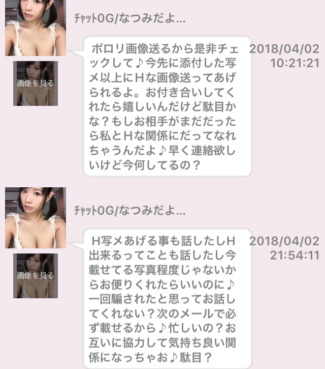 sokunai1