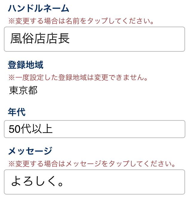 deaiIDkoukan0011