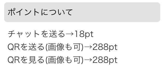 deaiIDkoukan0012