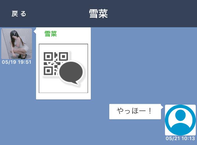 deaiIDkoukan0019