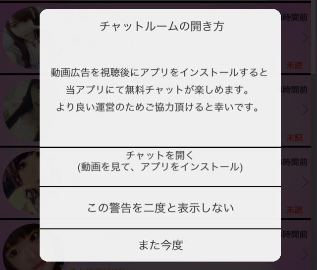 itsumo0011