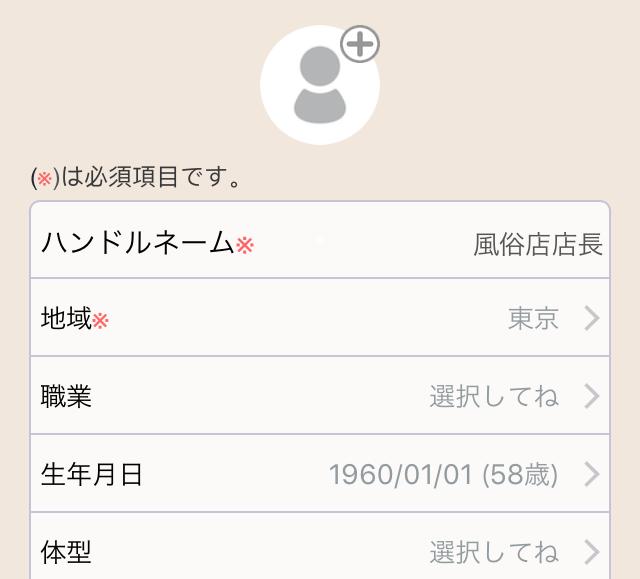 Meets0010