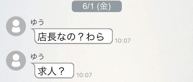 Meets0015