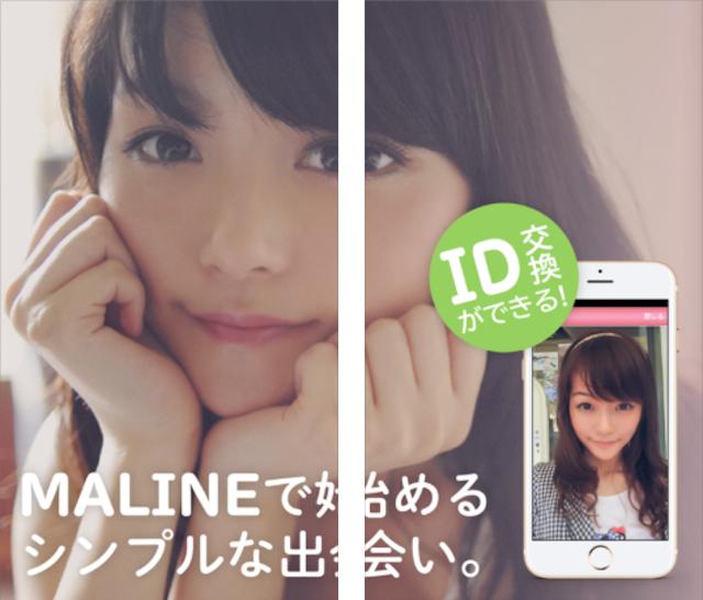 MALINE0006
