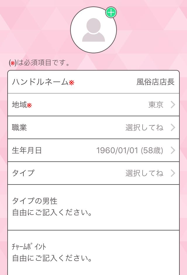 CutyLive0015