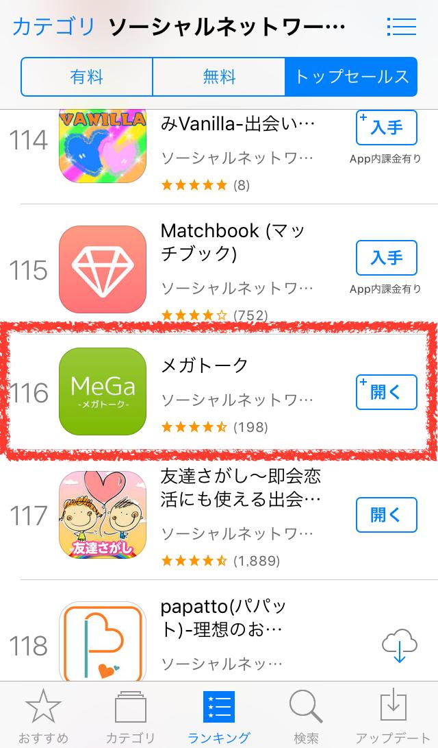 Megatalk9