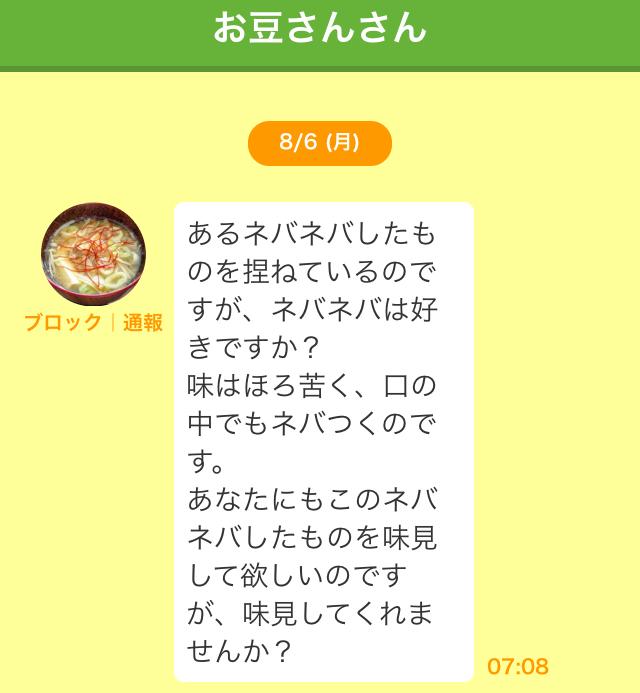 chats3