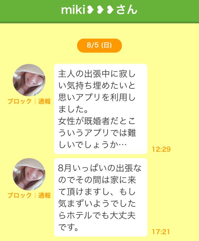 chats4