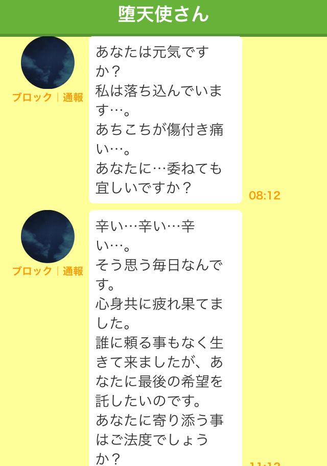 chats5